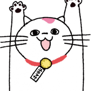 cropped-行政くん4.png